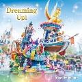 東京ディズニーランド ドリーミング・アップ! CD