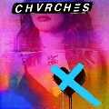 Love Is Dead +6 CD
