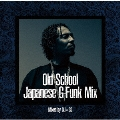 West Coast OG -OLD SCHOOL JAPANESE G-FUNK MIX- Mixed by DJ☆GO