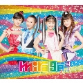 キセキ [CD+DVD]<初回生産限定盤>
