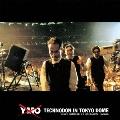 TECHNODON IN TOKYO DOME [Blu-ray Disc+SACDハイブリッド]