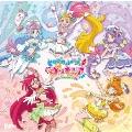 トロピカル~ジュ!プリキュア 後期主題歌シングル [CD+DVD]<初回盤>
