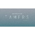 異種格闘技型朗読劇「TAMERS」