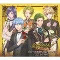 金色のコルダ 15th Anniversary ヴォーカルコンプリートBOX 2013~2017