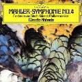 マーラー:交響曲第4番 [UHQCD x MQA-CD]<生産限定盤>