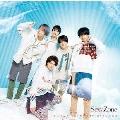 カラクリだらけのテンダネス/すっぴんKISS [CD+DVD]<初回限定すっぴん盤>