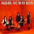 NO WAY MAN [CD+DVD]<初回限定盤/Type C>