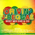 DRIVIN' J-REGGAE BEST MIX DVD & CD [CD+DVD]