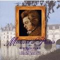 モーツァルト:ピアノ・ソナタ集,「わたしはランドールによる12の変奏曲」《パリのモーツァルトVol.5》