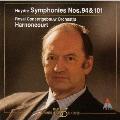 ハイドン:交響曲第第94番・101番