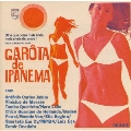 「イパネマの娘」オリジナル・サウンドトラック