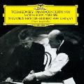 チャイコフスキー:ピアノ協奏曲第1番 ラフマニノフ:前奏曲集<スペシャルプライス限定盤>
