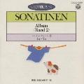 ソナチネ・アルバム(2)(第1番~第7番)(CDピアノ教則シリーズ)