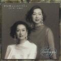 歌・うた・唄 Vol.2 スタンダード日本2