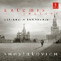 ショスタコーヴィチ: 弦楽四重奏曲第5&7番、ピアノ五重奏曲