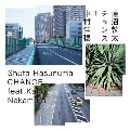 CHANCE feat. 中村佳穂<限定盤>