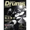 Rhythm & Drums magazine 2011年 7月号 [MAGAZINE+CD]