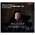 モーツァルト: ピアノ協奏曲第21番、第24番