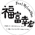 Feel My Love Vibes<限定生産盤>