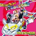 ファン! ファン! TOMORROW!! [CD+DVD]<初回盤>