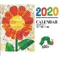 エリック・カールベストコレクション カレンダー 2020