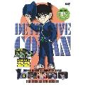 名探偵コナン PART 22 Volume6 スペシャルプライス版