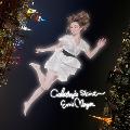 Emi Meyer/Galaxy's Skirt [CD+DVD] [VITO-116]