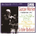 Marhler: Great Symphonies Vol.1