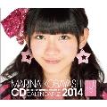 小林茉里奈 AKB48 2014 卓上カレンダー