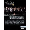 ヴェルビエ音楽祭 20周年記念コンサート[KKC-9116][DVD]