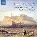 ベートーヴェン: 劇音楽「アテネの廃墟」他
