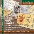 ガヴリーリン: 声楽交響詩「戦地からの⼿紙」(独唱、児童合唱、混声合唱と管弦楽のための 1975)/劇場ディヴェルティメント(管弦楽のための組曲 1969)/交響的連作声楽曲「大地」(自由な構成の合唱、独唱と器楽アンサンブルのための 1975)