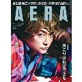 AERA 2020年9月21日号<表紙: 香取慎吾>