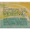 Best of Kokua Festival
