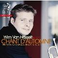 Chant D'Automne - Hartmann, Von Grunelius, Hindemith, Fischer