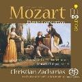 モーツァルト: ピアノ協奏曲集 Vol.2