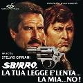 Hunted City (Sbirro, La Tua Legge E Lenta... La Mia... No!)