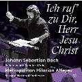 J.S.バッハ: コラール「主イエス・キリスト、われ汝を呼ぶ」BWV639(イラリオン府主教編)、他