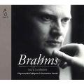 Brahms: Complete Symphonies No.1-4 / Gianandrea Noseda, Cadaques Orchestra
