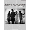 SEKAI NO OWARI Selection Vol.2 ピアノ・ソロ