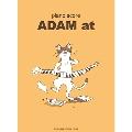 ADAM at ピアノ・スコア