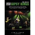 ジプシー・キングス[ワイド版] ギター・スコア