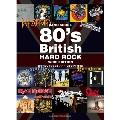 80年代ブリティッシュ・ハード・ロック[ワイド版] バンド・スコア