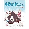 40mP Best Selection arranged by 事務員G ピアノ・ソロ 中級 [BOOK+CD]