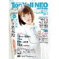 Top Yell NEO 2019 SPRING