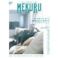 MEKURU VOL.07