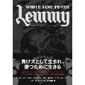 レミー・キルミスター自伝 ホワイト・ライン・フィーヴァー