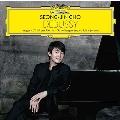 Debussy: Images, Children's Corner, Suite Bergamasque, etc