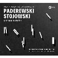 Stojowski, Paderewski - Concertos for Piano