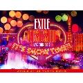 "EXILE ATSUSHI LIVE TOUR 2016 ""IT'S SHOW TIME!!"" 【豪華盤】 [スマプラ付]<初回限定豪華BOXパッケージ・デジパック仕様>"